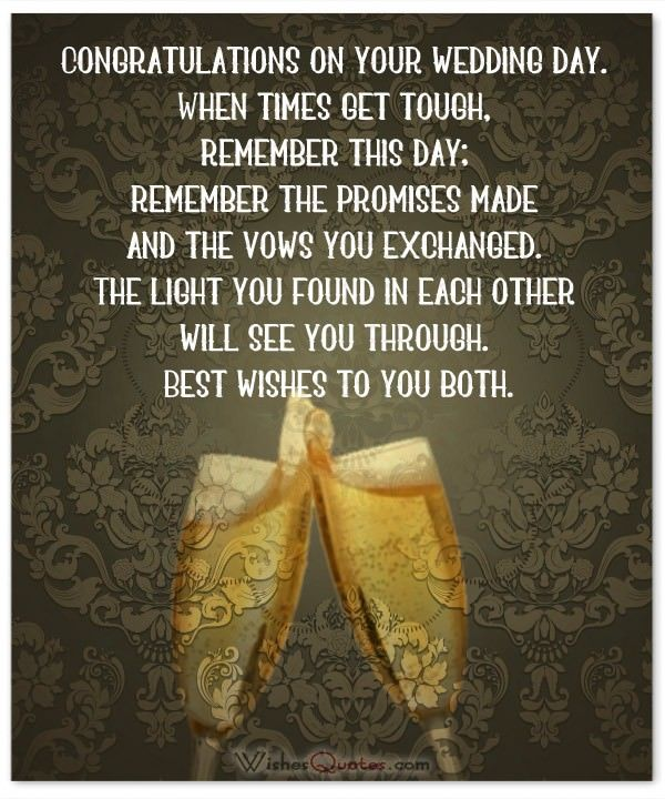 Wedding Speech Quotes Entrancing 20 Lovely Quotes To Include In Your ...