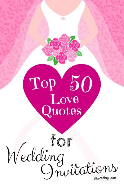 Wedding Quotes Some Of The Most Famous Love Quotes Of All Time Best Famous Wedding Quotes