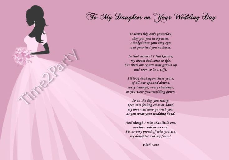 Mother daughter wedding quotes-8084
