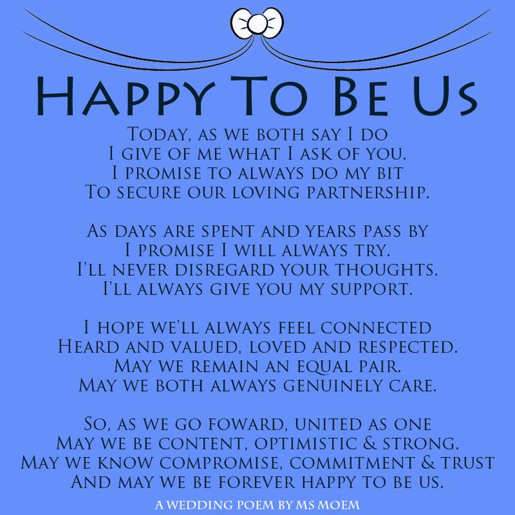 Wedding Quotes Happy To Be Us A Modern Romantic Wedding Vows